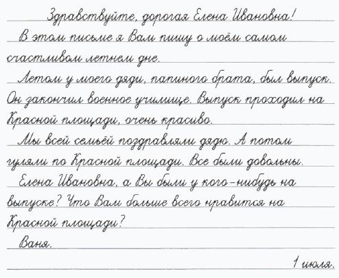 гдз 5 класс ладыженская тростенцова