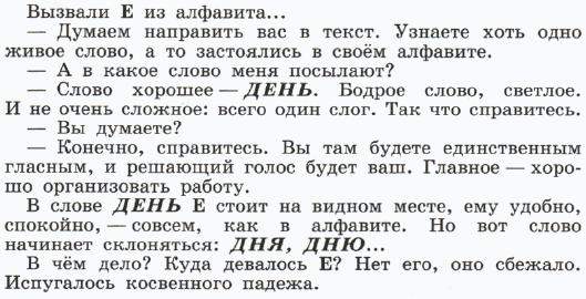 решебник по русскому языку 5 класс кулибаба тростенцова