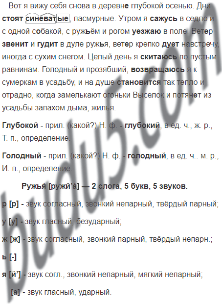 uchebnik-po-matematike-6-klass-vilenkin-otveti-695