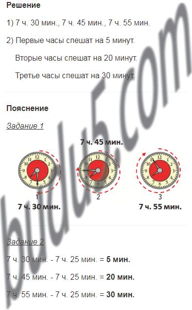 Задача купили 7 билетов в кино и 5 билетов в театр билет на концерт mband в москве