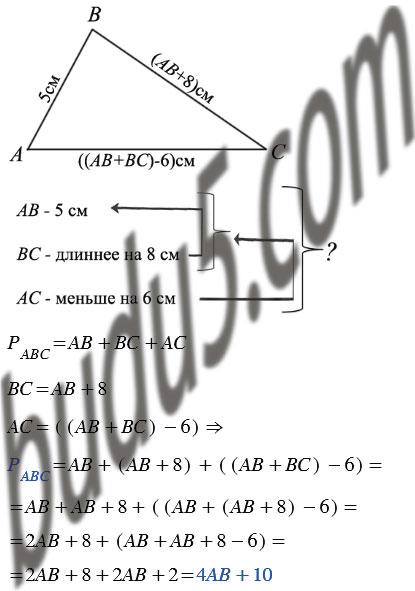 Составьте выражение для решения задачи и найдите i решить экономико математическую модель задачи