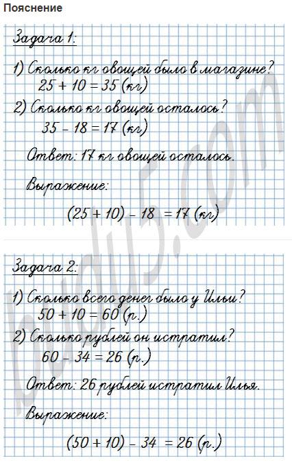 Решение задачи мама y электронные таблицы как решение задач