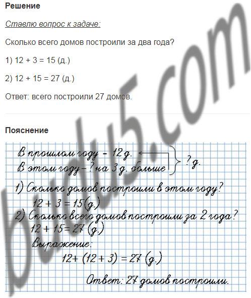 Поставь вопрос и реши задачи элементы теории множеств примеры решения задач