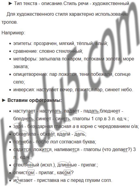 Банки партнеры альфа банка список россия