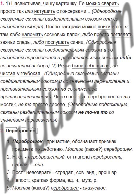 Крепкий Чувачок Натянул Длинноногую Соседку На Свой Мощный Стояк